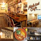 ハイドアウトカフェ Hide Out Cafe 熊本のグルメ