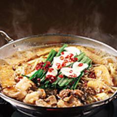 炭火焼肉 もつ鍋 まん福 高屋店のおすすめ料理1