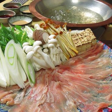 むなかた屋 其の弐 ソノニのおすすめ料理1