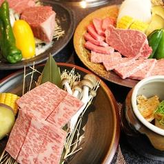 黒毛和牛焼肉 うのう 福島本店のおすすめ料理1