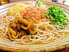 五色庵のおすすめ料理1