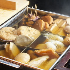文次郎 上大岡店のおすすめ料理1