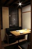 博多ほたる 西新店の雰囲気3
