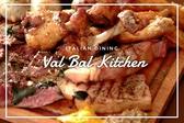 ヴァルバルキッチン 鶯谷店の詳細