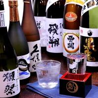豊富な日本酒!その日の限定物も?