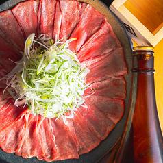 牛タン寿司 牛タンしゃぶしゃぶ たん治郎 上野店のおすすめ料理1