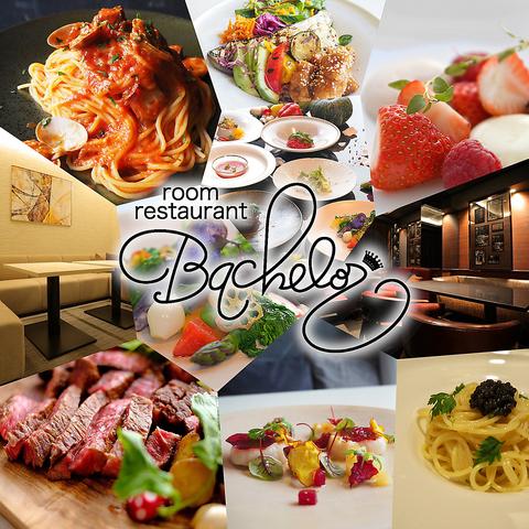 ルームレストラン バチェラー(room restaurant Bachelor)