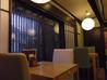 町家カフェ太郎茶屋鎌倉 福山手城店のおすすめポイント1