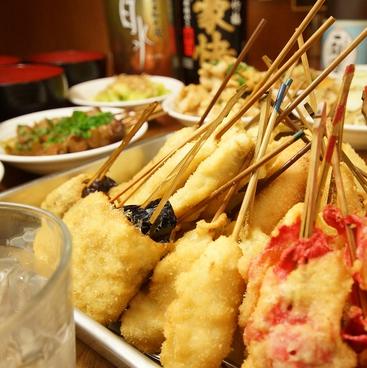 串かつでんがな 平塚店のおすすめ料理1