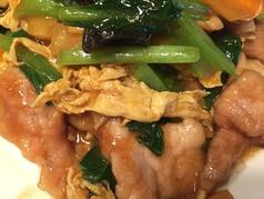料理メニュー写真木須肉(ムスロー)