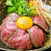 marusan&wacca まるさん&わっかのおすすめ料理2