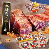 神戸ポートキッチンのおすすめ料理2