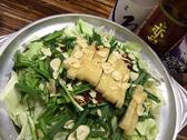 居酒屋 海門 箱崎のおすすめ料理3