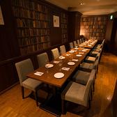 15名様~20名様用の個室スペース。会社宴会や大人数での打ち上げにぴったり♪