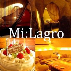 ミラグロ Mi:Lagroの写真