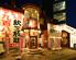 昭和食堂 刈谷駅前店のロゴ