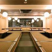 フロア貸切で60名様でご利用できる個室空間。忘年会・歓迎会・送別会・各種宴会におすすめ♪
