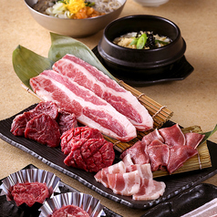 焼肉ヌルボンガーデン 福重のおすすめ料理1