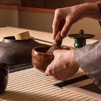 お茶室「千寿庵」