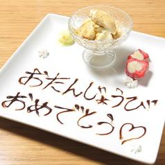 近江屋精肉店の特集写真
