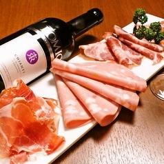 料理メニュー写真<単品> ハモンセラーノ/ミラノサラミ