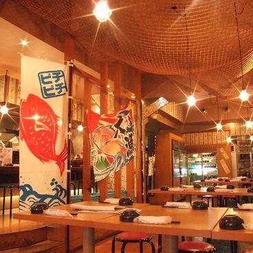 横浜味市場 横浜西口店の雰囲気1