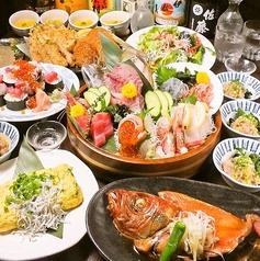 はなの舞 三島南口店のおすすめ料理1