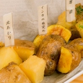 料理メニュー写真ポテトフライ <味くらべ>