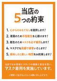 熟成肉バルダイニング ミートデミート 新橋駅前店のおすすめ料理2