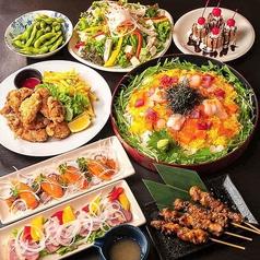 個室居酒屋 いろどり 新潟駅前店のおすすめ料理1