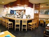 すし和食のお店 田まいの雰囲気3
