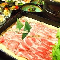 土日祝限定★【熟成豚食べ放題】