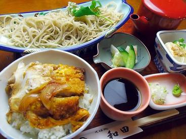 そば処 和田のおすすめ料理1