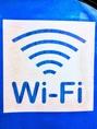 【Wi-Fi 】Wi-Fi あります♪スタッフに、お声がけ下さい☆