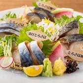 SABAR+DREAM 岐阜のおすすめ料理3
