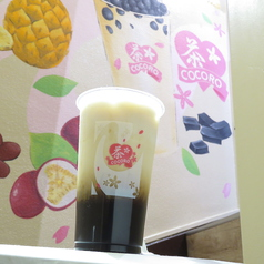 茶cocoroの写真