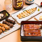 うなぎ割烹 白金台 まつ本のおすすめ料理3