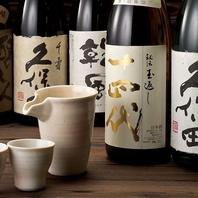 こだわりの日本酒・焼酎を豊富にご用意◎
