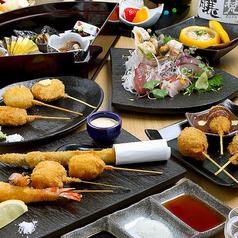 串料理 北銀扇 北新地店のおすすめ料理1