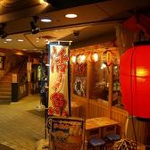 横浜味市場 横浜西口店の雰囲気2