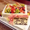 ウェディングケーキのサプライズも…☆記念日の際は是非当店で!(画像はイメージです)※3000円~要相談(3日前までの要予約)