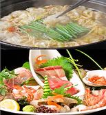 長浜鮮魚卸直営店 福玄丸のおすすめ料理2