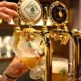 生ビールタップ3つご用意。現在はよなよなエールとハートランドをお楽しみ頂けます。瓶ビールでは、コエド各種、サンクトガーレン横浜XPA、チェコ・ピルスナーウルケルなどをご用意
