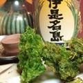 料理メニュー写真アーサ天ぷら(天然岩のり)3個入り