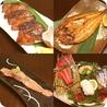 鮨&bistro dinning桜のおすすめポイント2