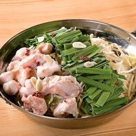 もつ鍋(塩/醤油)