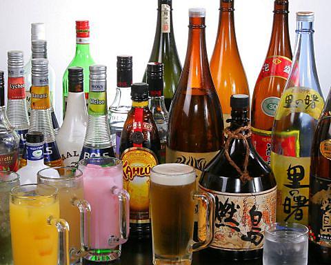 【当日OK♪】120分(L.O.90分)単品飲み放題はじめました!1600円(税込)