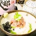 料理メニュー写真お茶漬け(梅・鮭・海苔)/雑炊(鶏・もずく・柚子玉子)