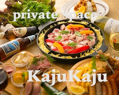 カジュカジュ kajukaju 難波店の写真