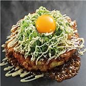 お好み焼本舗 三河安城店のおすすめ料理3